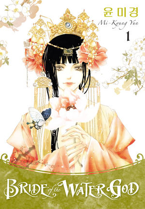 Bride o/t Water God 01 Cover