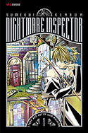 Nightmare Inspector Cover